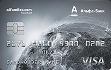Оформить заявку по кредиту наличными альфа банк