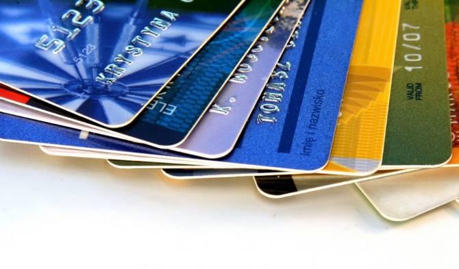 Порядок закрытия дебетовой карты Альфа банка