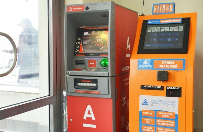 Партнеры банкоматы Альфа банка