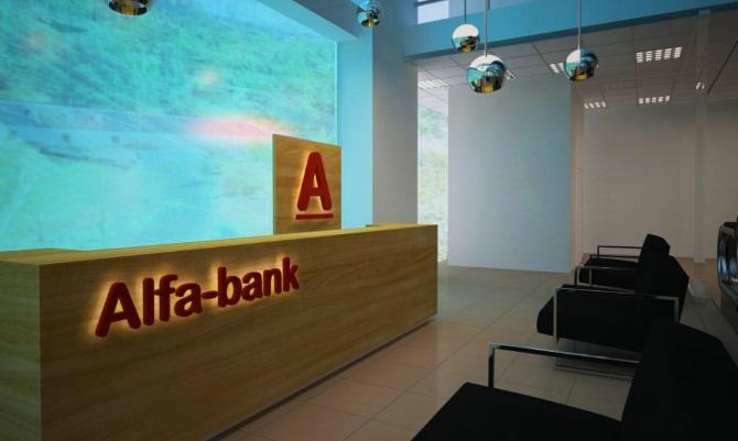 Как сменить пин код карты Альфа Банка?