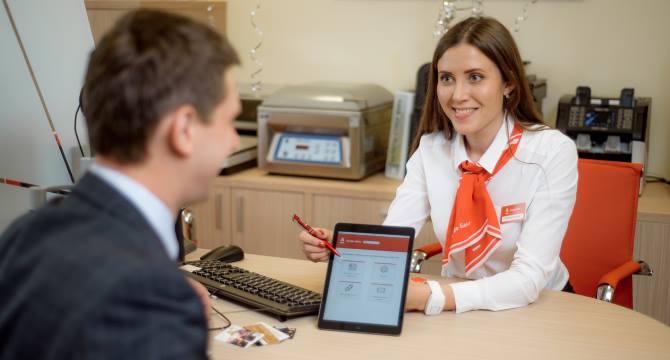 Кредита для бизнеса в Альфа банке