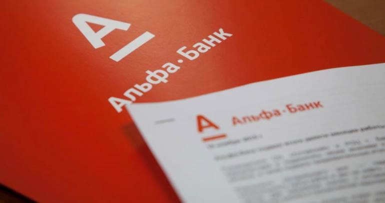Просрочка платежа в Альфа банке