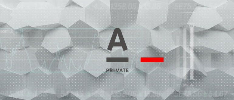 «Альфа Приват»