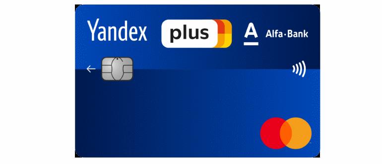 Дебетовая карта «Яндекс.Плюс» от Альфа-Банка