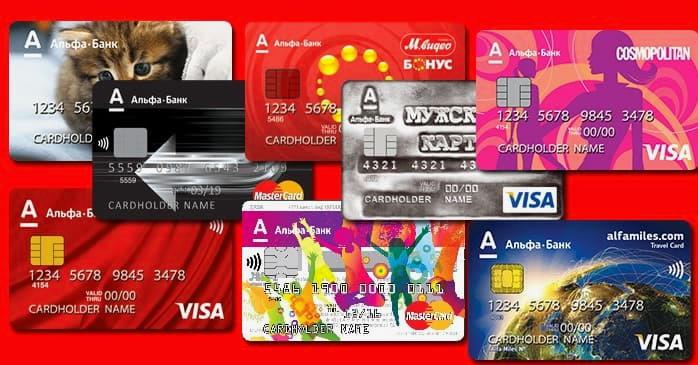 Лучшая дебетовая карта в Альфа банке