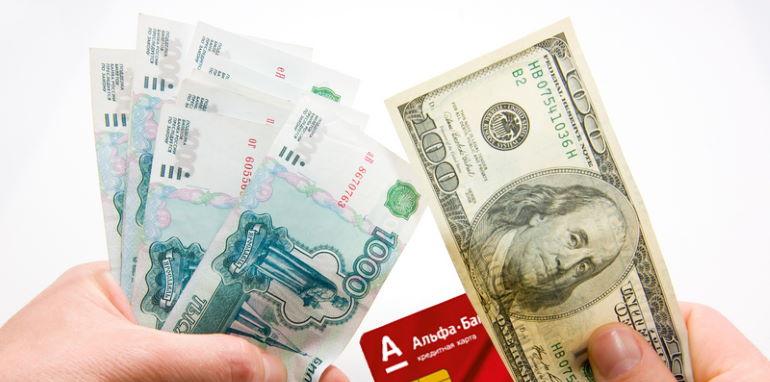 Обмен валюты в Альфа банке онлайн